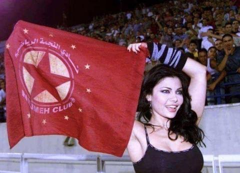 حقيقة حضور هيفاء وهبي مباراة الأهلي والنجمة اللبناني