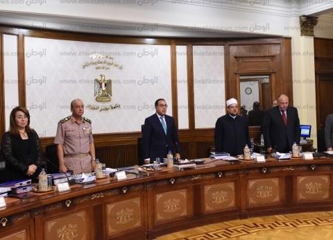 مجلس الوزراء يوافق على مشروع تعديل لقانون النظافة العامة