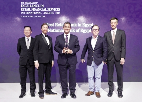 «Asian Banker» تمنح «الأهلى المصرى» جائزة أفضل بنك فى مجال الخدمات المصرفية للأفراد