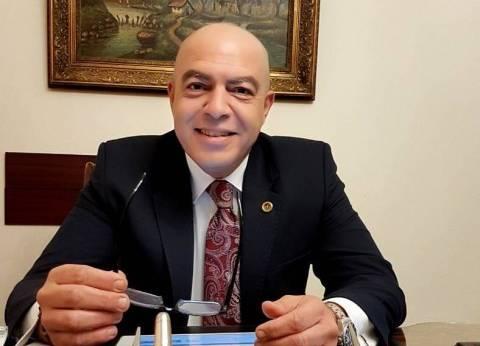"""غدا.. """"المركز المصري"""" يعقد ندوة بعنوان """"الاقتصاد.. الرؤية والإنجاز"""""""