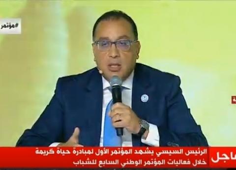 quotالوزراءquot: 100% نسبة استجابة وزارة البيئة لشكاوى المواطنين