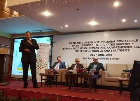 رئيس جامعة المنوفية يلقي كلمة بمؤتمر إعادة صياغة التعليم في ماليزيا
