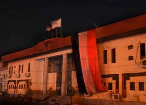 """محافظة بني سويف تشارك في """"ساعة الأرض"""" بإطفاء أنوار المصالح الحكومية"""