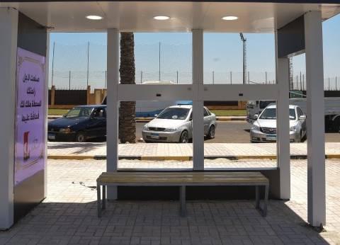 """محافظ الإسكندرية يفتتح محطة """"أتوبيسات"""" بشواحن هاتف وإضاءة """"ليد"""""""