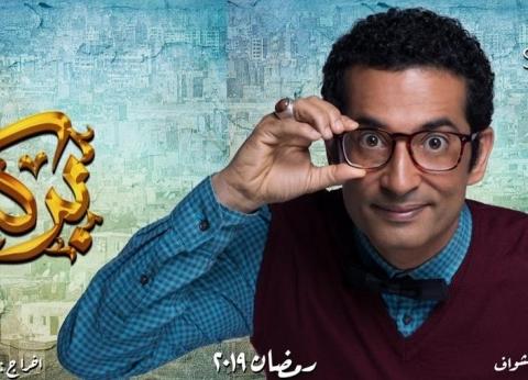"""15 حلقة من """"بركة"""".. عمرو سعد من الكوميديا للحزن على فراق الأب"""