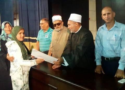 تكريم 250 من حفظة القرآن الكريم والمتفوقين بالمنطقة الأزهرية بالبحيرة