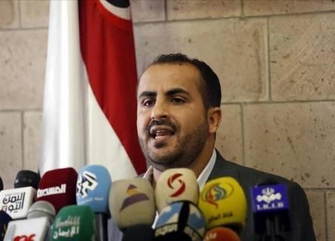 """وفد """"الحوثيين"""" ينهي جولة إقليمية بشكل مفاجئ ويعود إلى مسقط"""