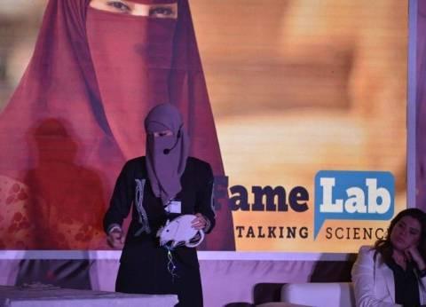 «إسراء» طالبة متفوقة رفضتها الجامعة الأمريكية والتلفزيون بسبب «النقاب»