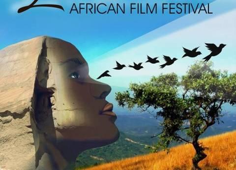6 أفلام تسجيلية تشارك بمهرجان الأقصر للسينما الأفريقية