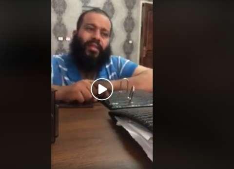بالفيديو| الراهب وائل سعد يعترف بقتل الأنبا إبيفانيوس