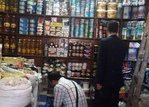 """""""أمن الجيزة"""": ضبط 33 طن سلع مدعمة قبل بيعها في السوق السوداء"""