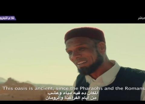 """شيخ قبيلة أولاد موسى يروي لـ""""الوطن"""" كواليس ظهوره في فيلم """"نقطة تلاقي"""""""