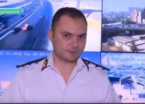 """""""المرور"""": تساقط أمطار على """"الإسكندرية"""" الصحراوي.. وعلى السائقين الحذر"""