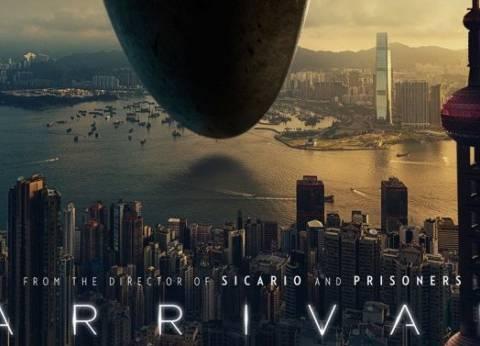 """فيلم """"Arrival"""" يحصد أول جوائزه في أوسكار 2017"""