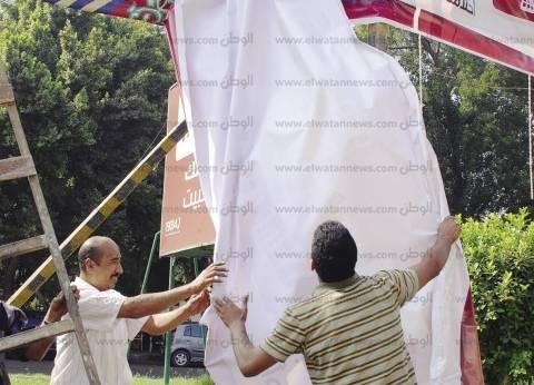 حملة لإزالة لافتات الدعاية بمحيط مقار الاقتراع في بني سويف