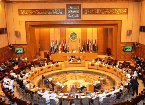 البرلمان العربي يدين حادث تفجير الكنيسة البطرسية