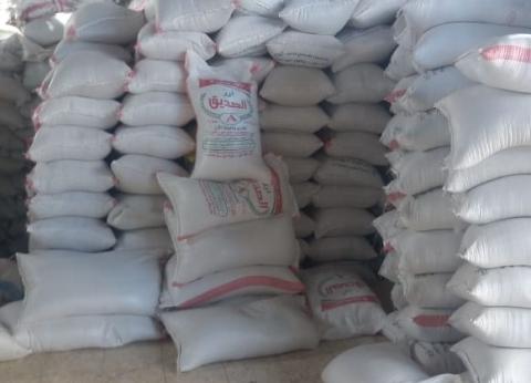 """""""تموين كفر الشيخ"""" تضبط 5 تجار حبوب وبحوزتهم 500 طن أرز"""
