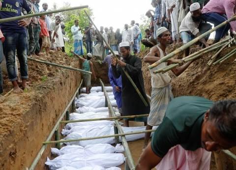 العشرة الذين عُثر عليهم مقبرة 7667288471507617715.jpg