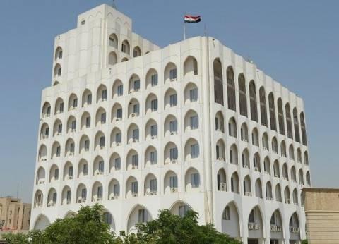 """""""الخارجية العراقية"""" تعرب عن قلقها بشأن الضربة الجوية على سوريا"""