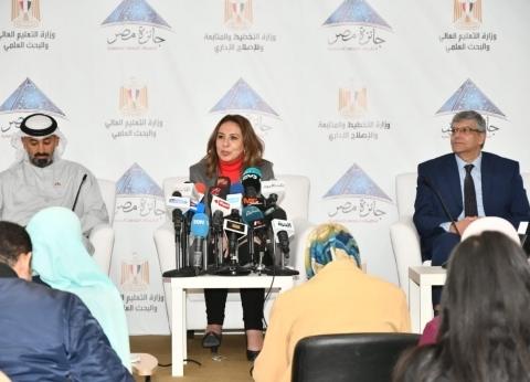 """""""التخطيط"""" تعلن تفاصيل جائزة """"مصر لتطبيقات الخدمات لطلاب الجامعات"""""""