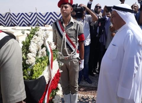سفير الكويت بالقاهرة يزور مقابر شهداء بلاده في حرب أكتوبر