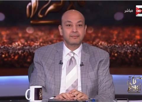 عمرو أديب: الإخوان وراء دعوات عودة أبو تريكة للمنتخب
