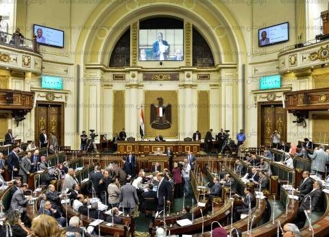 """""""القوى العاملة"""" بالبرلمان توافق على زيادة المعاشات: ٧٥٠ جنيها حد أدنى"""