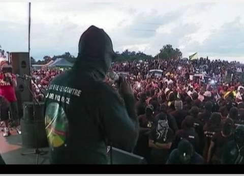 إضراب عام في جويانا الفرنسية.. والحكومة تدعو للهدوء