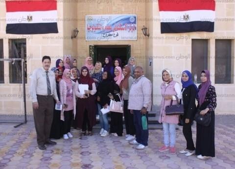 نجاح 140 طالبا وطالبة بلجان اتحادات طلاب جامعة مطروح