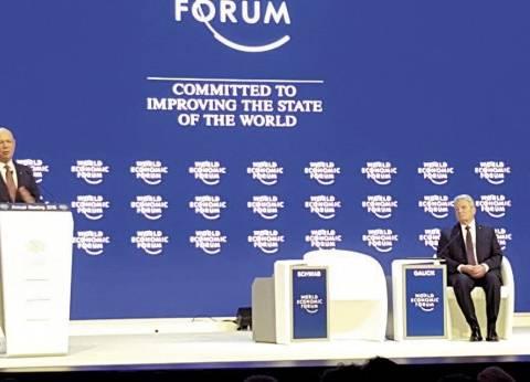 """وفد حكومي روسي يشارك يمنتدى """"دافوس"""" بعد رفع القيود عن رجال الأعمال"""