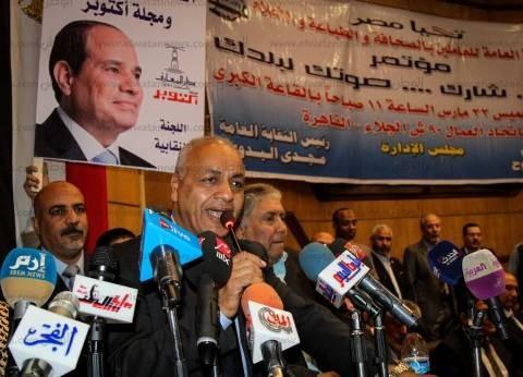 بكري: السيسي حمى مصر في 30 يونيو لكي لا نلقى مصير سوريا والعراق
