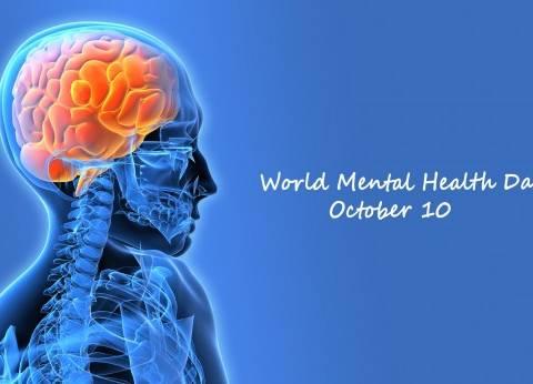 فى اليوم العالمي للصحة النفسية 90%.. من الأشخاص معرضون لاضطرابات