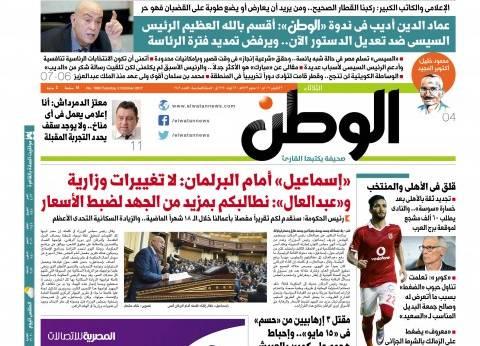 غدا في «الوطن».. عماد الدين أديب: أقسم بالله العظيم السيسي ضد تعديل الدستور الآن