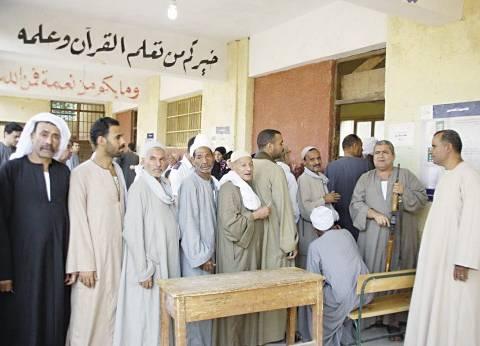 فتح أبواب لجان المنوفية لاستقبال الناخبين في المرحلة الثانية للانتخابات
