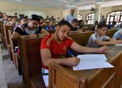 55 ألف طالب سجلوا لأداء اختبارات القدرات بالجامعات