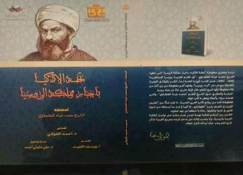 اليوم.. دار الكتب تصدر كتابا جديدا من تقديم يوسف القعيد