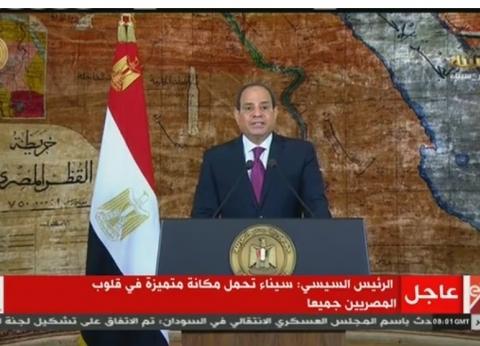 5 كلمات للشعب المصري.. خطابات السيسي في عيد تحرير سيناء