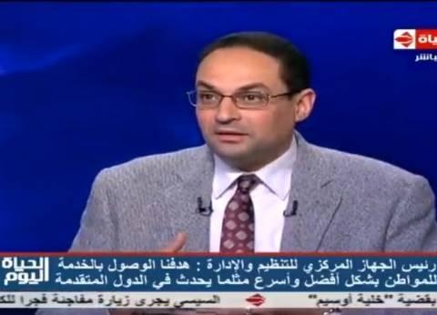 """""""المرأة المصرية.. قائد الحياة صانعة الأجيال"""".. ندوت بالتنظيم والإدارة"""