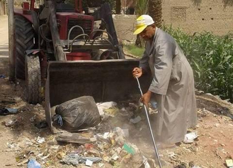 """محافظ سوهاج: رفع الأتربة والقمامة من شوارع مدينة """"طما"""""""