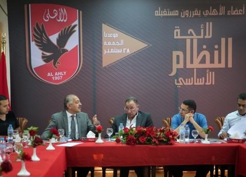 عاجل| الأهلي يرد على ملاحظات وزارة الشباب والرياضة
