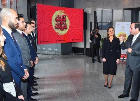 بالصور| الرئيس يتفقد مركز خدمات المستثمرين بمقر مبنى وزارة الاستثمار
