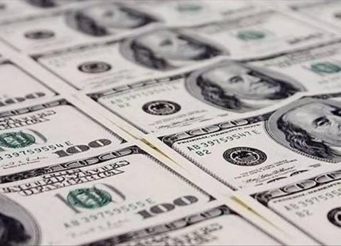 منظمة التعاون الاقتصادي تحذر من مخاطر تهدد الاقتصاد العالمي