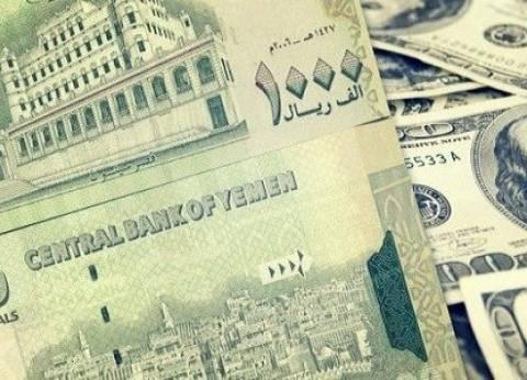 يمنيون يتظاهرون في عدن احتجاجا على ارتفاع الأسعار
