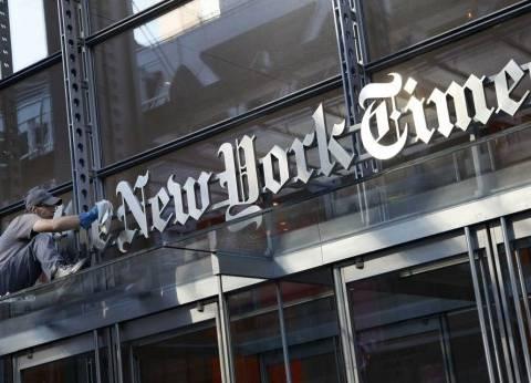 """رئيس """"الأعلى للإعلام"""" يطالب """"هيئة الاستعلامات"""" بمقاضاة نيويورك تايمز"""