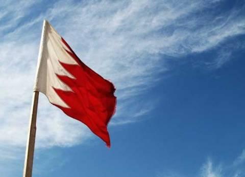 البحرين: نقف ونتضامن مع مصر في حربها ضد الاٍرهاب