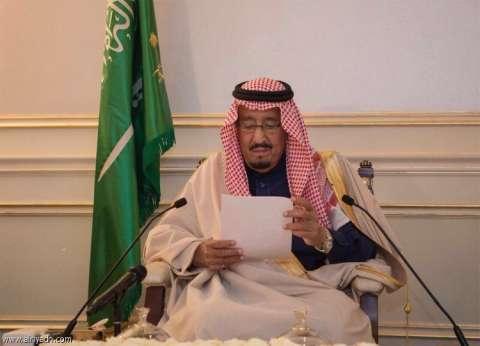مجلس الوزراء السعودي يوجه رسالة إلى إيران