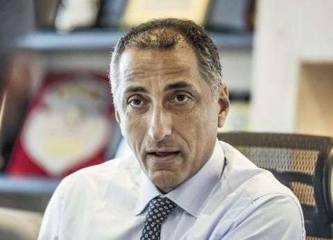 عاجل| البنك المركزى: 23% زيادة فى تحويلات المصريين بالخارج خلال يناير الماضي