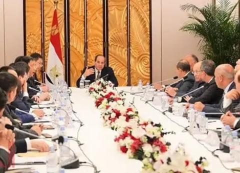 """رئيس """"العربية للتصنيع"""" يشيد بتجربة الصين التنموية في """"الحزام والطريق"""""""
