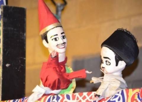 """للأطفال.. """"أراجوز وخيال الظل"""" في معرض القاهرة للكتاب السبت المقبل"""