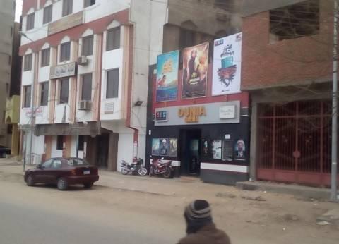 القليوبية: لعنة إقليم القاهرة الكبرى تصل لأماكن عرض الأفلام